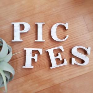 今週末はピクニックフェス宮の沢へGO~!