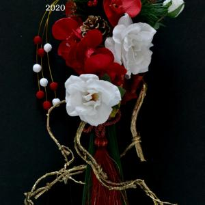 【募集】紅白の御目出度いお正月飾り「明穏2020」
