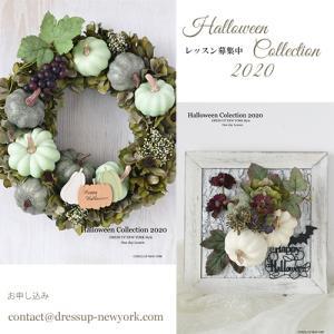 【募集】2020年Halloween Collection ♫