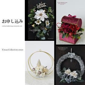 【 最終募集&サンプル品Sale 】X'mas Collection 2020♫