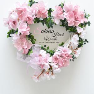 【募集】Sweet〜Sweet〜 Pink〜♫ さくらハートリース