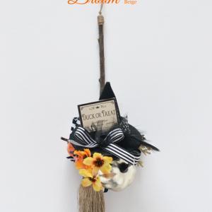 【募集】ハロウィンタッセルスワッグ「ベージュ」❣️「Halloween Broom Beige」