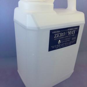 取扱店募集:ZERO/MAXゼロ・マックス
