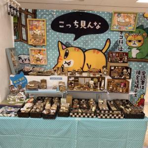 明日より鶴屋熊本にて猫フェス出店いたします