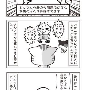 本日より猫フェス 鶴屋百貨店 漫画更新0616