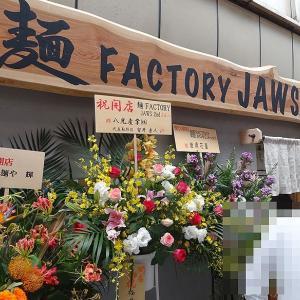 麺 FACTORY JAWS 2nd 。。