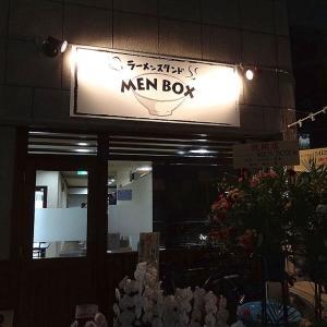 ラーメンスタンド MEN BOX。。