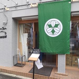 中華そば 埜邑(のむら)京橋店。。