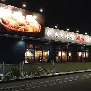 麺場 田所商店 八尾店。。