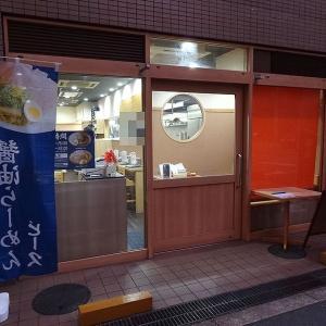 醤油らーめん ピース 本町店。。