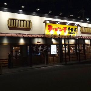 壱番亭 北加賀屋店。。