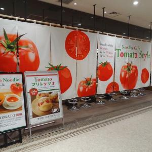 Noodle Cafe Tomato Style LINKS UMEDA店。。