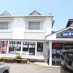 麺庭 寺田屋 近江八幡店。。