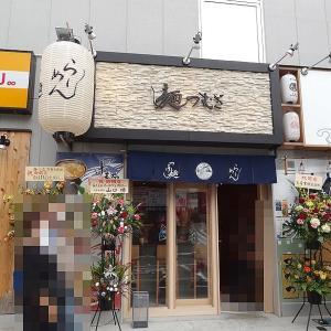 麺 つむぎ 東大阪。。