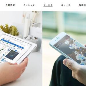 【IPO初値予想】ALiNKインターネットとテクノフレックス幹事配分と評価!