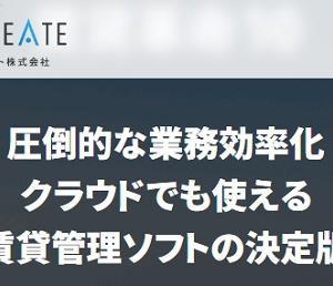 【初値予想】日本情報クリエイトIPOの幹事配分と評価!不動産にITを組込んだ先取りビジネス