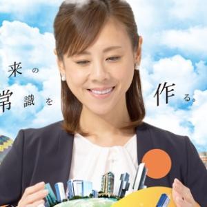 【抽選結果】タスキ(2987)IPO当選は最悪な事態発生!?公開価格と売れない事情