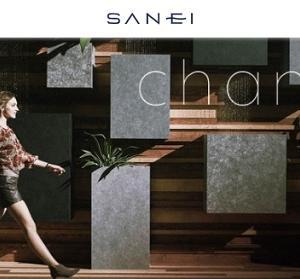 【上場】SANEI[サンエイ](6230)IPOの初値予想!再承認でも公開価格割れしない