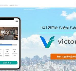 【評判と評価】victory fund(ビクトリーファンド)は儲かる?デメリット1つが痛い