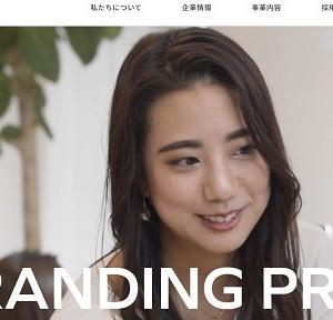 【上場】Enjin(エンジン)IPOの初値予想!業績急拡大で特需期待あり