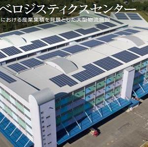 【最終初値予想】東海道リート投資法人とペイロールIPOが上場!公開価格割れ予想だ