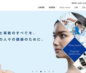 【上場】PHCホールディングス(6523)IPOの初値予想!東証1部に直接上場
