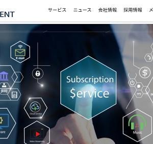 【最終初値予想】ROBOT PAYMENT(ロボットペイメント)とジィ・シィ企画が上場!!