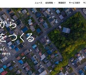 【最終初値予想】セーフィー(4375)とプロジェクトカンパニー(9246)が上場!