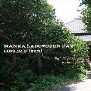 12月8日は古民家asagoroへ来てね!!