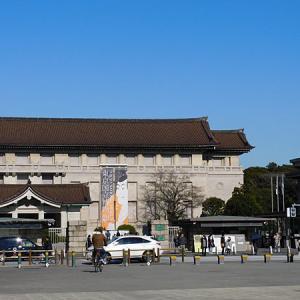 東京国立博物館「出雲と大和」