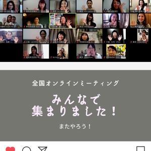 BABYSHOWER JAPAN/全国ミーティング♪
