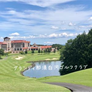 ☆ 検査結果と半年振りのゴルフ ☆