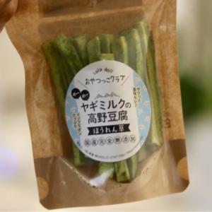 ☆ 美味しく食べる幸せ ☆