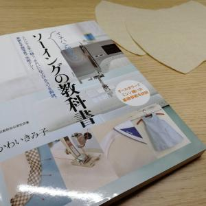 苦手な縫い物(2)