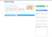 「DLsite blog」サービス終了のお知らせ