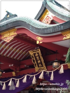 西宮神社~住吉大社