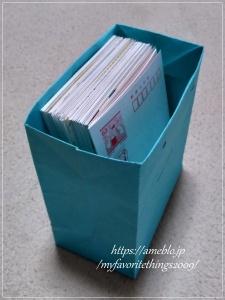年賀状収納術と切手シート活用術