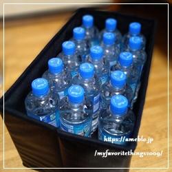 500mlペットボトルのインテリア的収納