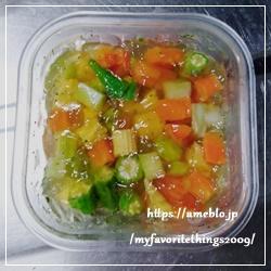 半端野菜の片づけ