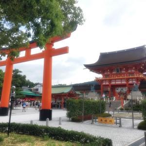 夏旅最終日☆そうだ京都、行こう♪♪