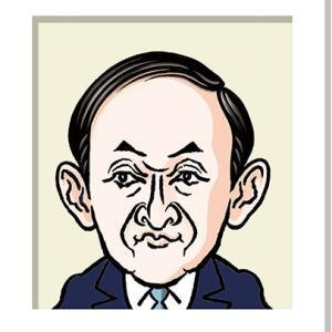 新総裁 菅義偉さんの似顔絵