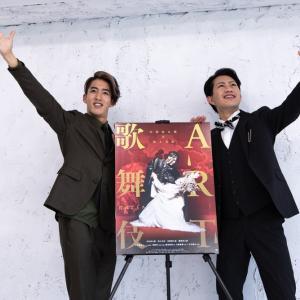 映画「中村壱太郎×尾上右近 ART 歌舞伎 花のこゝろ」取材会で熱い思いを語った