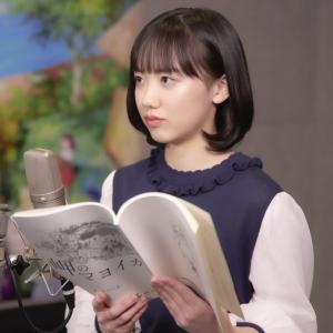 主人公 芦田愛菜からコメント『岬のマヨイガ』公開決定&特報解禁