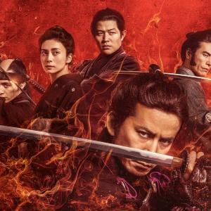 岡田准一主演 新選組映画『燃えよ剣』の公開が10月15日に決定