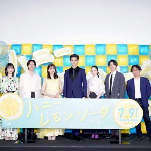 Snow Manラウール主演映画『ハニーレモンソーダ』ハニレモしゅわきゅんサマー開幕