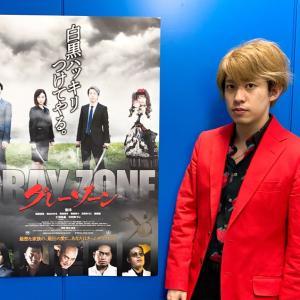 『グレーゾーン』監督・主演の宏洋オフィシャルインタビュー到着