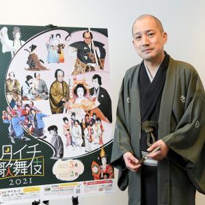 春風亭一之輔 歌舞伎ファンから見たシネマ歌舞伎とは?取材会