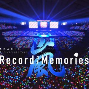 """松本潤コメント『ARASHI FILM""""Record of Memories""""』上海国際映画祭ワールドプレミア"""