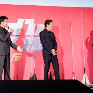 岡田准一 現場では平手友梨奈のお父さんに『ザ・ファブル』初日舞台挨拶