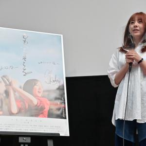 主演・池田愛の10年越しの舞台挨拶実現 小林啓一監督作品『ももいろそらを  カラー版』